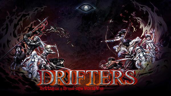 DRIFTERS シーズン1 第十幕 Baba Yetu