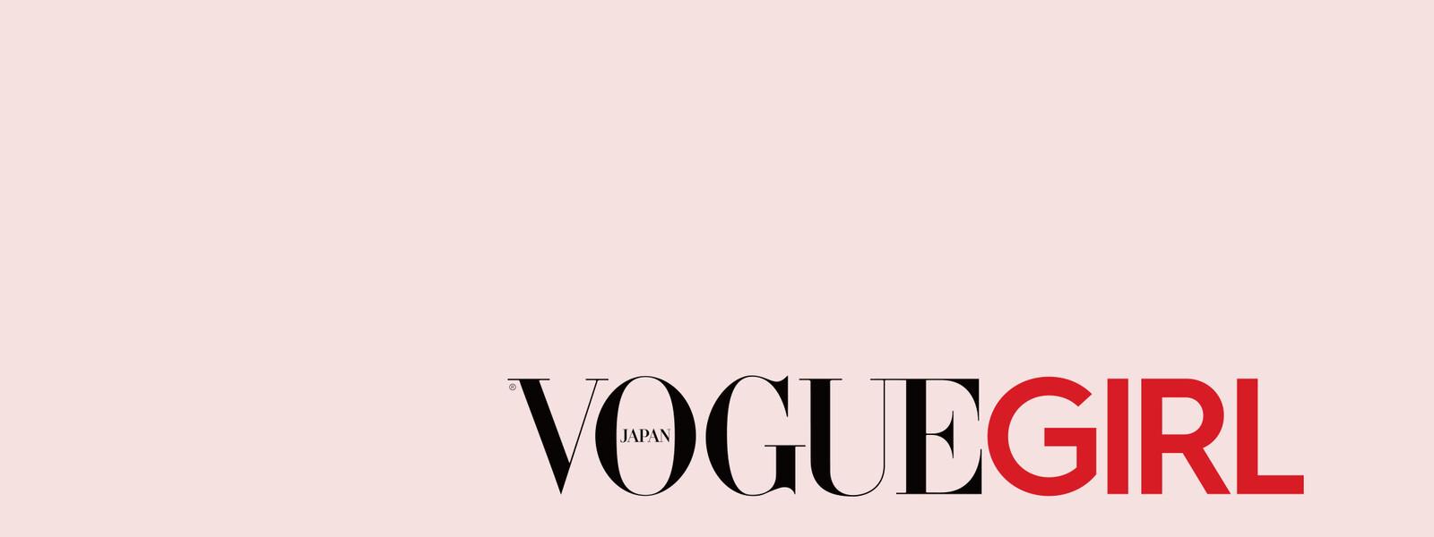 VOGUE Girl 動画