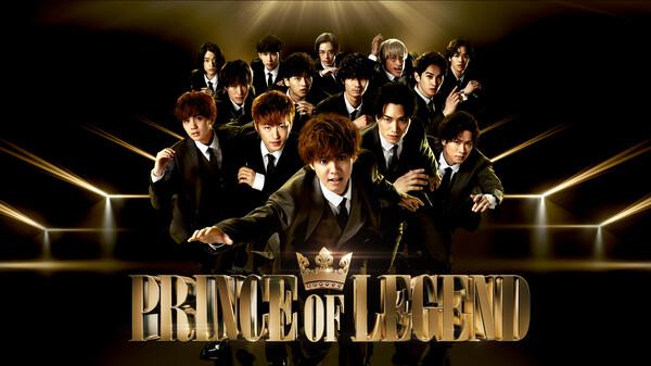 PRINCE OF LEGEND 2018/10/25 放送 #4