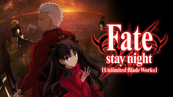 Fate/stay night [Unlimited Blade Works] シーズン2 #25 エピローグ
