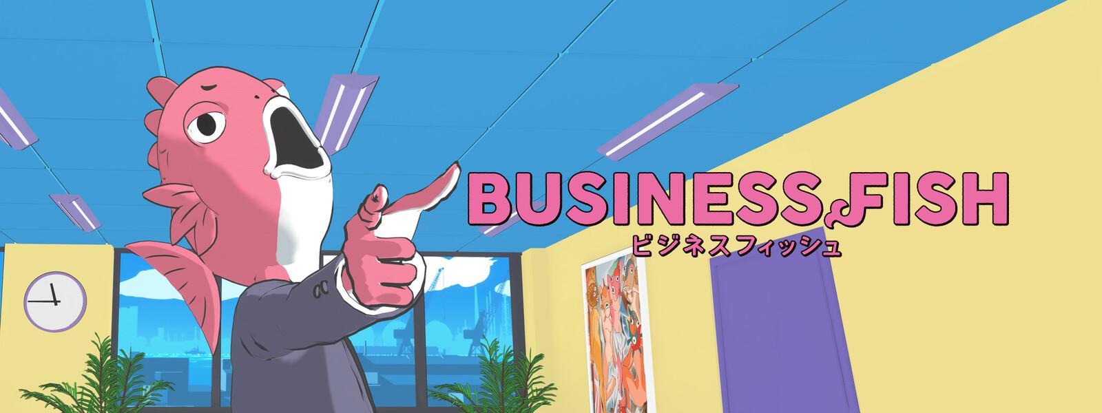 ビジネスフィッシュ