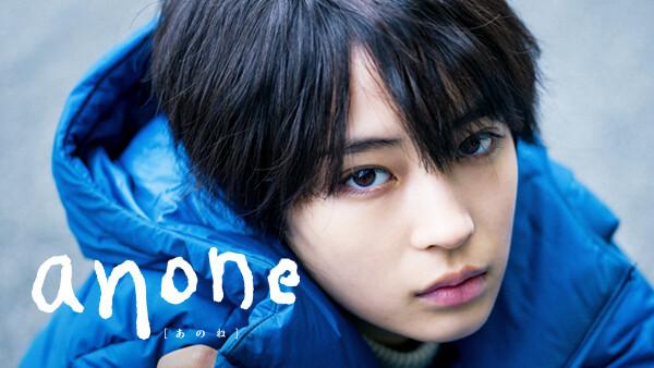 anone 2018/3/21 放送 #10