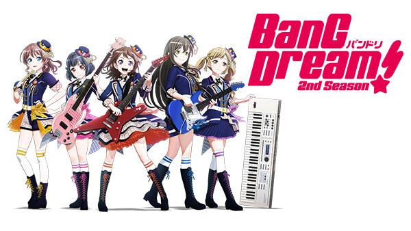 BanG Dream! 2nd Season シーズン2 #05 雨のRing-Dong-Dance