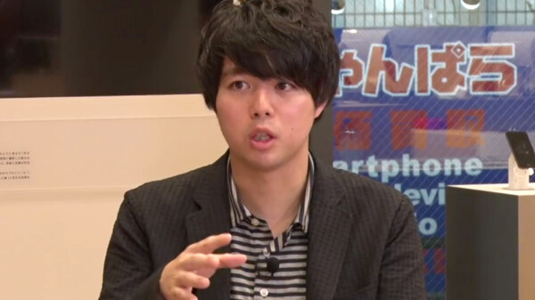SENSORS シーズン3 第125話 2017/8/19 放送分 2/2「ティーンカルチャー」