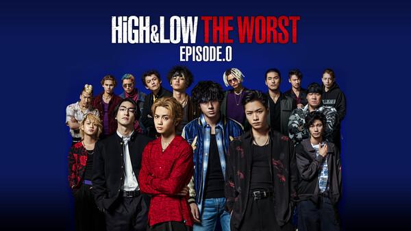 high&low worst