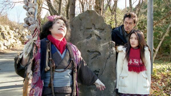 トリック2 episode1「六墓」