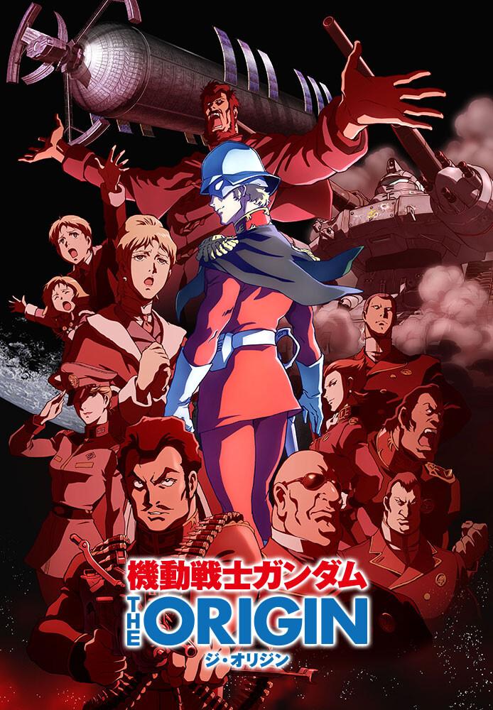 機動戦士ガンダム THE ORIGIN シャア・セイラ編 Ⅰ 青い瞳のキャスバル[機動戦士ガンダム THE ORIGIN]