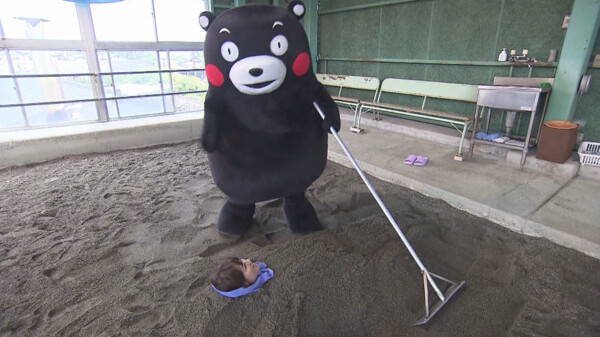 サイコロコロコロくまモン熊本ふれあい旅 シーズン1 第3回 熊本市・芦北町編