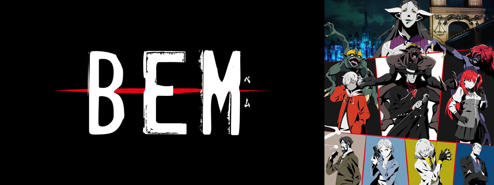 BEM(妖怪人間ベム)