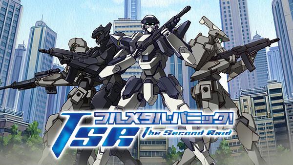 フルメタル・パニック! The Second Raid シーズン3 第5話 うるわしきシチリア