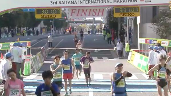 第3回さいたま国際マラソン ~フィニッシュシーン~ フィニッシュ映像 ~3時間台~ 一般フルマラソンの部 (男女)