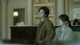 ミス・シャーロック/Miss Sherlock 消えた新婦動画フル無料視聴