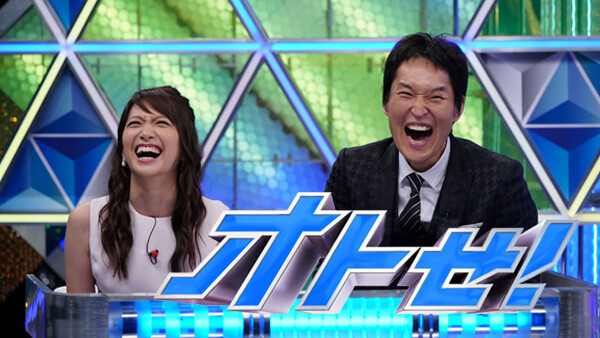 オトせ! 2017/12/12 放送