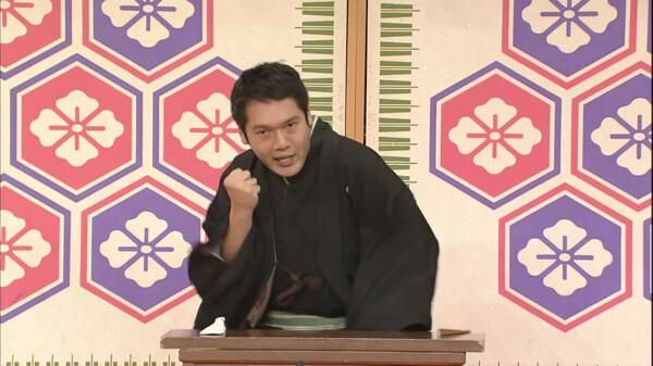 笑点 演芸:神田松之丞/大喜利