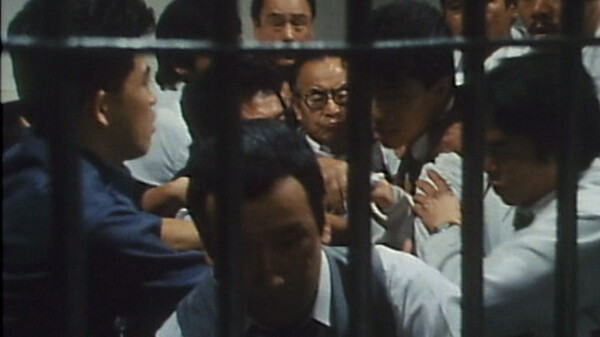 あぶない刑事 (1986) 仰天