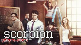 SCORPION/スコーピオン 第44話 ベトナムの旋風動画フル