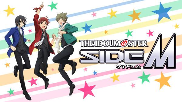 アイドルマスター SideM シーズン1 第6話 二人が選ぶVictory