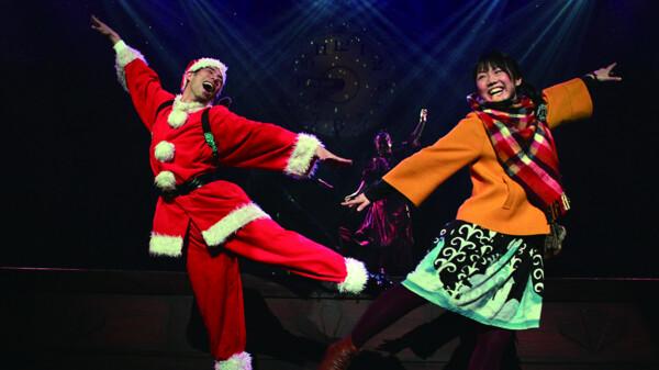 演劇集団キャラメルボックス サンタクロースが歌ってくれた 10days Limited Version
