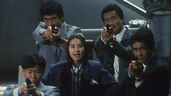 あぶない刑事 (1986) 暴発