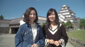 美女これ! ~全国厳選美女×ご当地イチオシ!~ 福島県篇動画配信