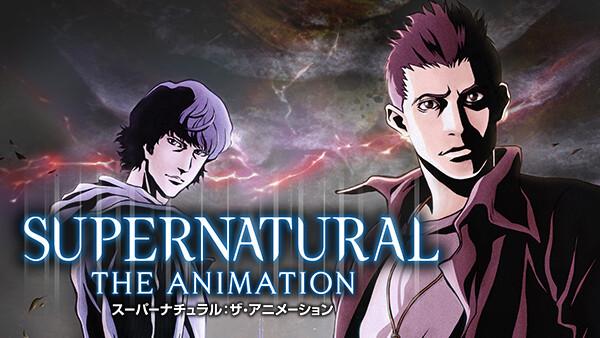 SUPERNATURAL THE ANIMATION/スーパーナチュラル・ザ・アニメーション ファースト・シーズン 第9話 ベガスの神様
