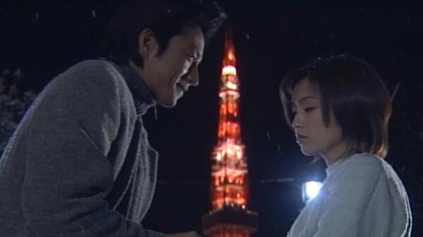続・星の金貨 第11話