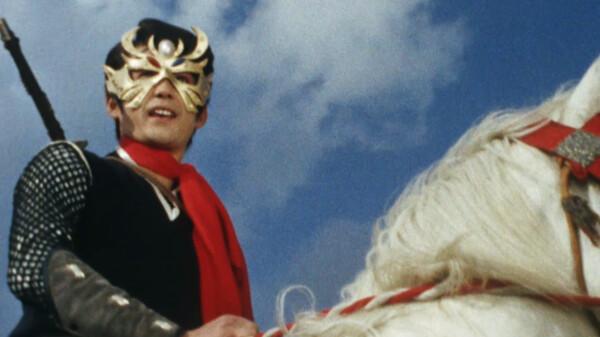 仮面の忍者 赤影 魔風編:六大怪獣包囲陣