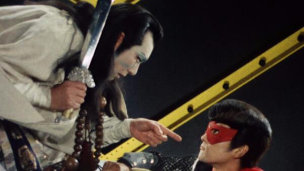 仮面の忍者 赤影 金目教編:大魔像破壊作戦