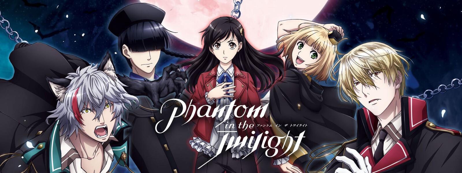 Phantom in the Twilight(ファントム・イン・ザ・トワイライト)