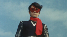 仮面の忍者 赤影 第1話 金目教編:怪物蟇法師