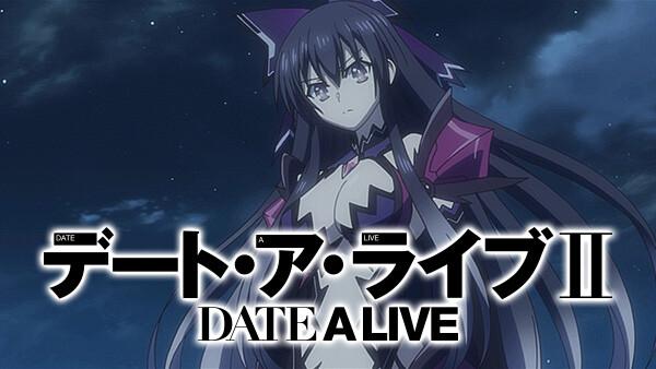 デート・ア・ライブⅡ シーズン2 第四話 顕現