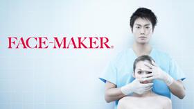 FACE-MAKER 親友フル動画