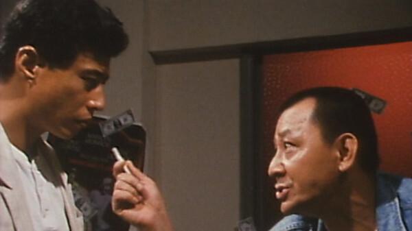 あぶない刑事 (1986) 脱出