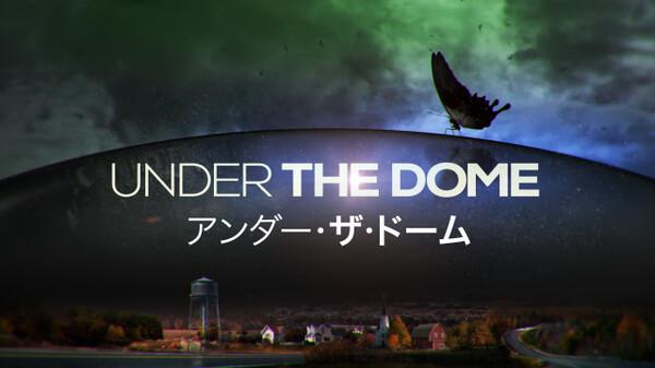アンダー・ザ・ドーム シーズン2 第1話 (字) 贖罪 (しょくざい)