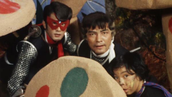 仮面の忍者 赤影 魔風編:人喰い植物ばびらん