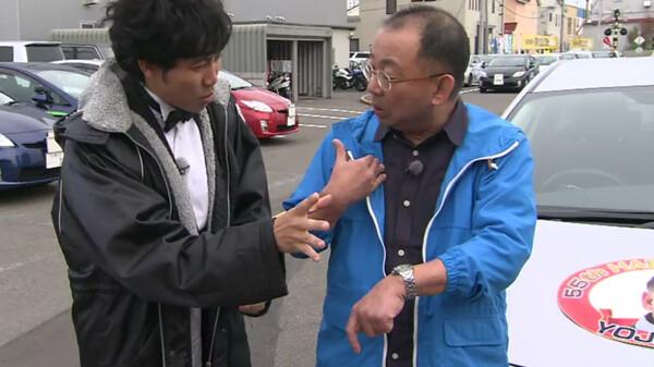 1×8いこうよ! 55th木村聖誕祭③ 木村ドライブ&札幌洋舞連盟