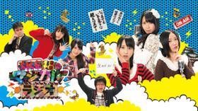 SKE48のマジカル・ラジオ 大ヒット祈願! うれし恥ずかし珠理奈8年ぶりの映画主演で大騒ぎ!動画フル無料視聴