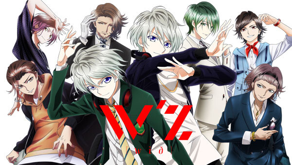 W'z《ウィズ》 #0 HandShakers with W'z