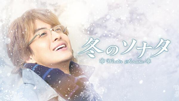 冬のソナタ (字) 第17話