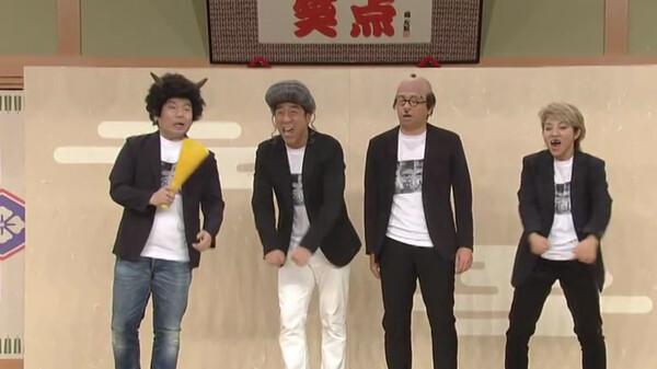 笑点 演芸:変人 (原口あきまさ、ホリ、ミラクルひかる、山本高広)/大喜利