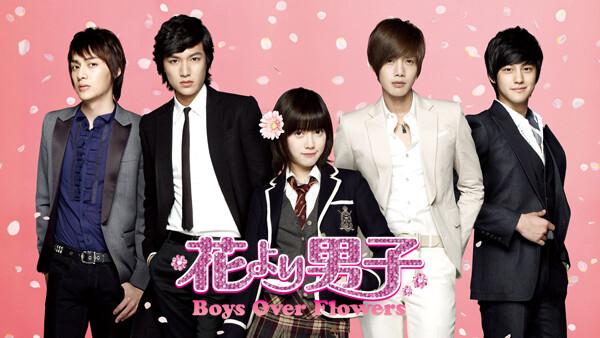 花より男子 ~Boys Over Flowers 第18話 (字) 屋根部屋のお隣さんはアイツ