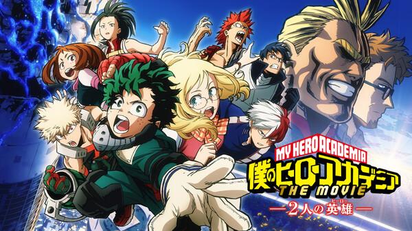 僕のヒーローアカデミア THE MOVIE 〜2人の英雄〜 動画
