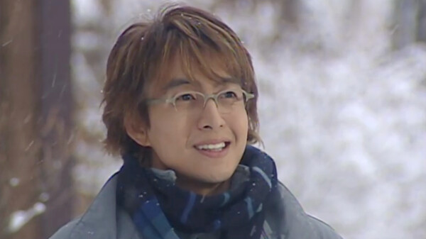 冬のソナタ (字) 第4話