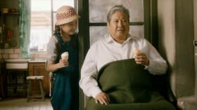 おじいちゃんはデブゴン (字) おじいちゃんはデブゴン