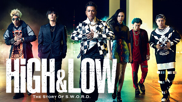 HiGH&LOW ~THE STORY OF S.W.O.R.D.~ シーズン2 HiGH&LOW THE RED RAIN公開記念スペシャル
