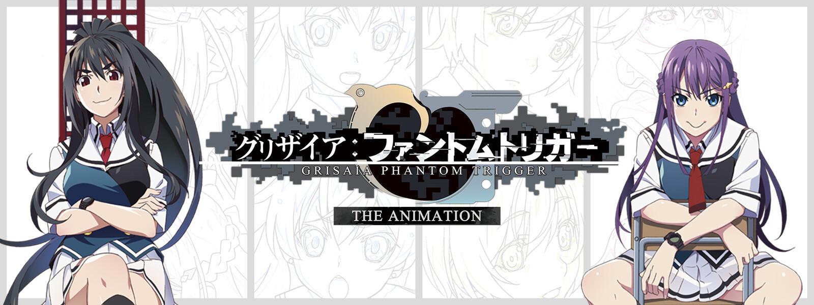グリザイア:ファントムトリガー THE ANIMATION 動画