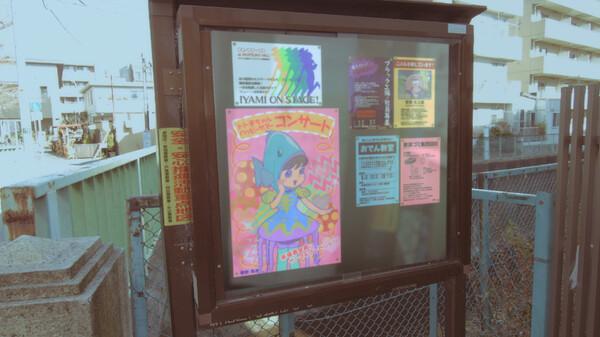 おそ松さん ショートフィルムシリーズ 西武新宿線の旅