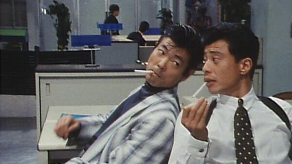 あぶない刑事 (1986) 黙認
