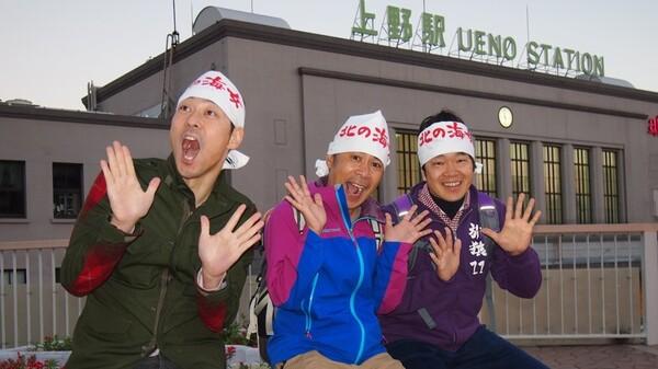 東野・岡村の旅猿4 ~プライベートでごめんなさい… 人気ドラマのロケ地を巡る旅 1