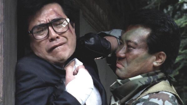 ゴリラ・警視庁捜査第8班 傭兵狩り